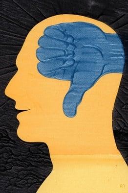 Елиминирайте отрицателното