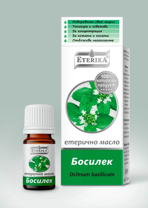 ЕТЕРИЧНО МАСЛО ОТ БОСИЛЕК - 5 мг., ЕТЕРИКА