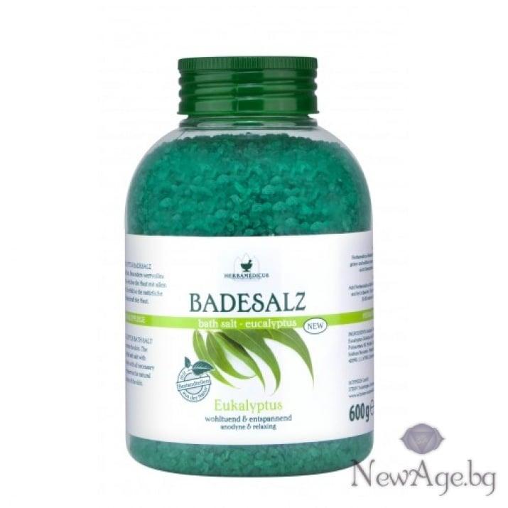 СОЛИ ЗА ВАНА С ЕВКАЛИПТ - подхранват, хидратират и регенерират кожата, 600 гр.