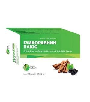 ГЛИКОРАВНИН ПЛЮС - за нормални нива на кръвната захар - капсули 425 мг. х 40, МИРТА МЕДИКУС