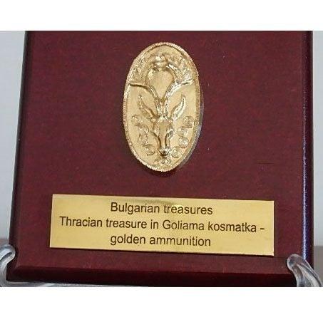 Сувенир с реплика на златна конска амуниция от Тракийското съкровище в Голяма Косматка