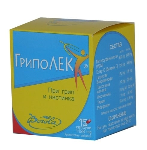 ГРИПОЛЕК – облекчава симптомите на настинка – капсули 1128 мг. x 15, BOROLA