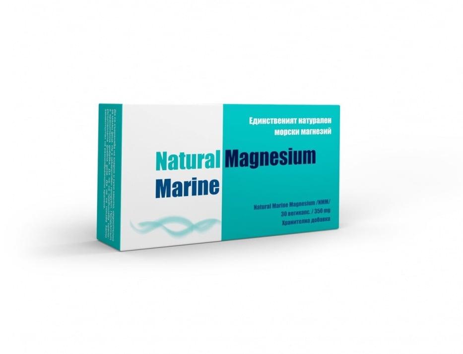 НАТУРАЛЕН МОРСКИ МАГНЕЗИЙ - естествен начин за поддържане на добро здраве на костите и мускулите - капсули 350 мг. х 30, HERBA MEDICA
