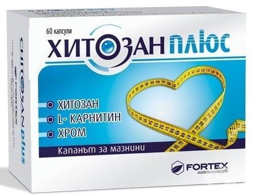 ХИТОЗАН ПЛЮС - капанът за мазнини *60 капс., ФОРТЕКС