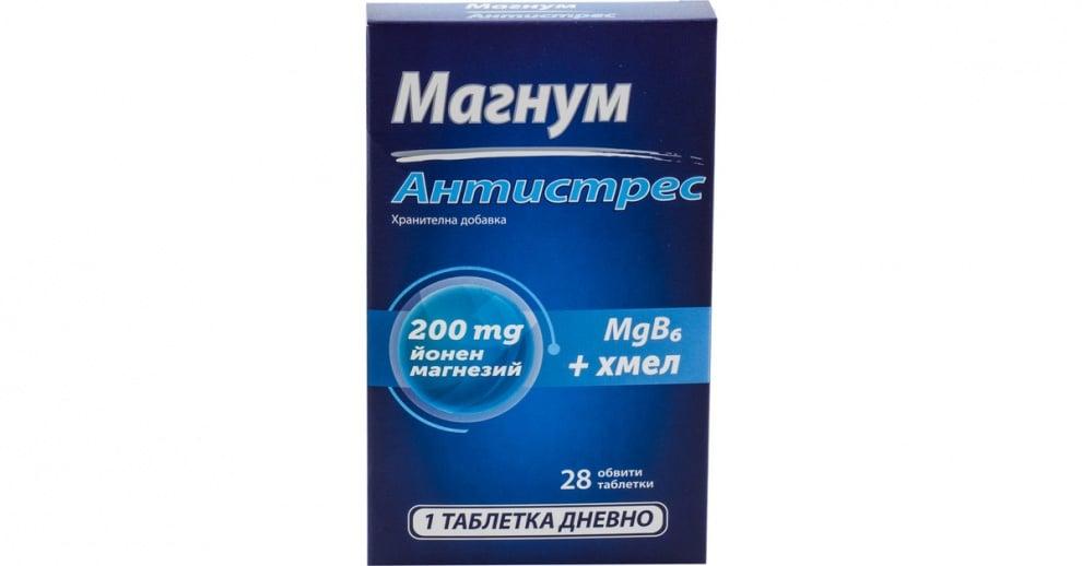 МАГНУМ АНТИСТРЕС таблетки * 28