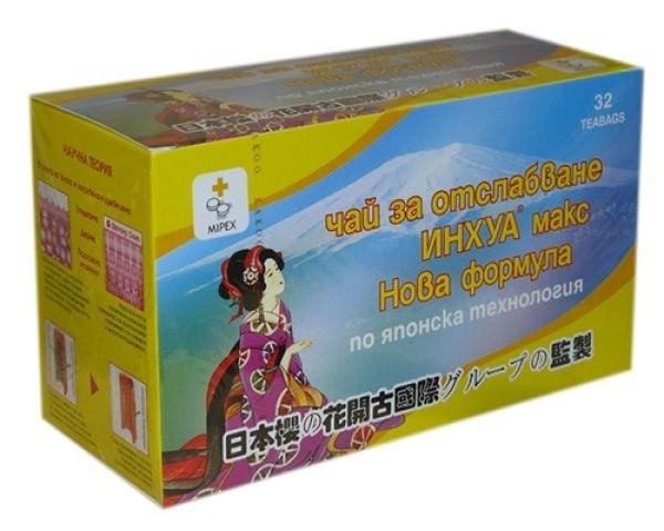 ЧАЙ ЗА ОТСЛАБВАНЕ ИНХУА - нова формула по японска технология - х 32 броя филтърни пакетчета
