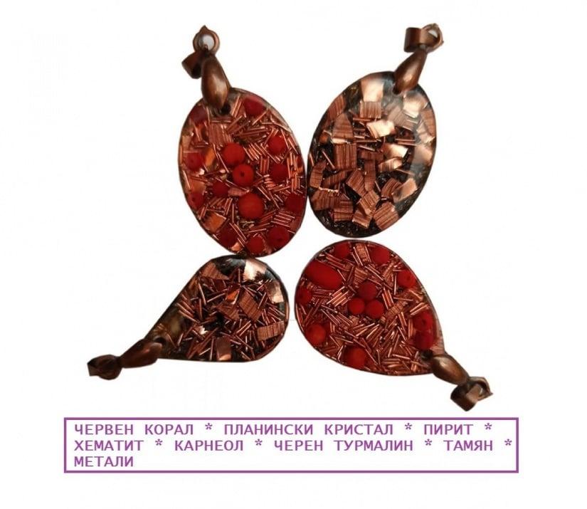 Оргонитно колие с тамян, червен корал и турмалин