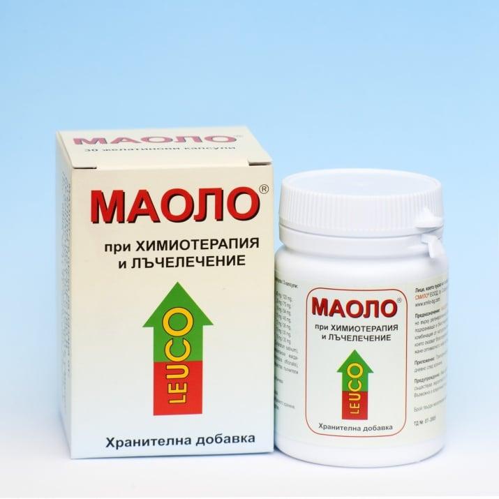 МАОЛО - при лъчелечение и химиотерапия - 30 капсули, СМИЛО