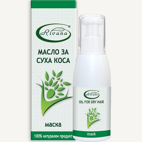 МАСЛО МАСКА ЗА СУХА КОСА - съживява увредения от сушене или боядисване косъм -100 мл., РИВАНА
