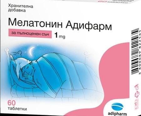 МЕЛАТОНИН АДИФАРМ - за здрав сън и дълга младост - таблетки 1 мг. х 60, ADIPHARM