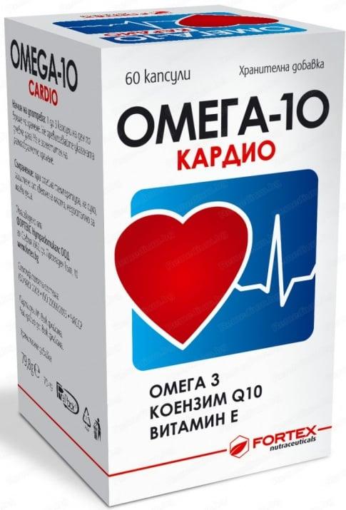 ОМЕГА 10 - поддържа нивата на триглицеридите в кръвта *60 капс., ФОРТЕКС