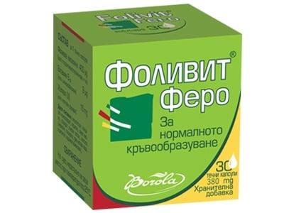 ФОЛИВИТ ФЕРО ТЕЧНИ 30капс., BOROLA
