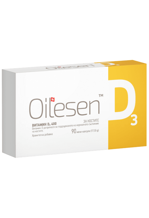 ОЙЛЕСЕН ВИТАМИН Д3 400 мг. * 90капсули, ВАЛЕНТИС