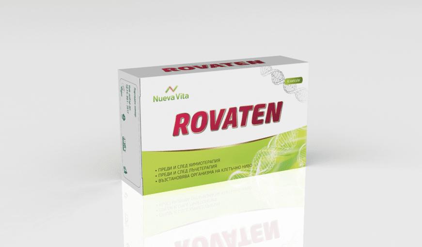 РОВАТЕН - добавка при лечение с лъчетерапия и химиотерапия *30 капсули х 400 мг., Nueva Vita