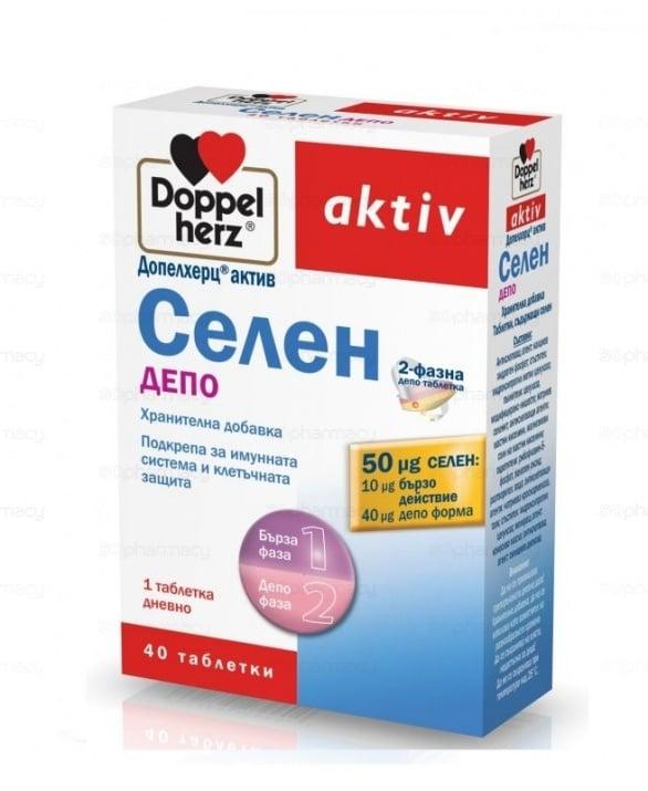 ДОПЕЛХЕРЦ АКТИВ СЕЛЕН ДЕПО - мощен антиоксидант *40 табл., QUEISSER