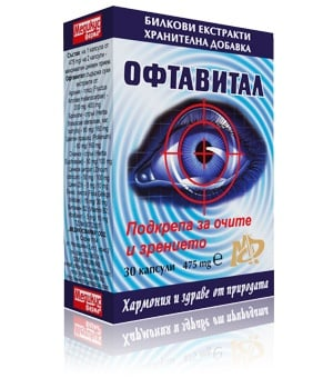 ОФТАВИТАЛ - подкрепа за очите и зрението - капсули 475 мг. х 30, МЕДИКУСФАРМА