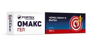 ОМАКС ГЕЛ - при ставни заболявания и спортни травми *100 мл., ФОРТЕКС