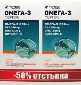 ОМЕГА 3 - незаменими ненаситени мастни киселини *2 опак.х90 капс., ФОРТЕКС