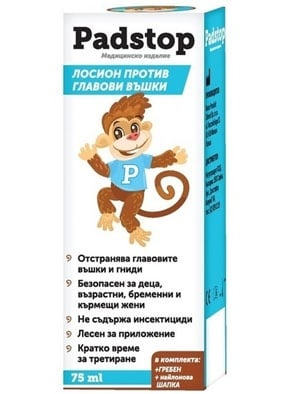 ПАДСТОП ЛОСИОН ПРОТИВ ВЪШКИ 75 мл.