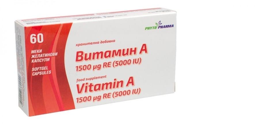 ВИТАМИН  А необходим за правилното функциониране на щитовидната и половите жлези  1500 мкг.  * 60капс., ФИТОФАРМА