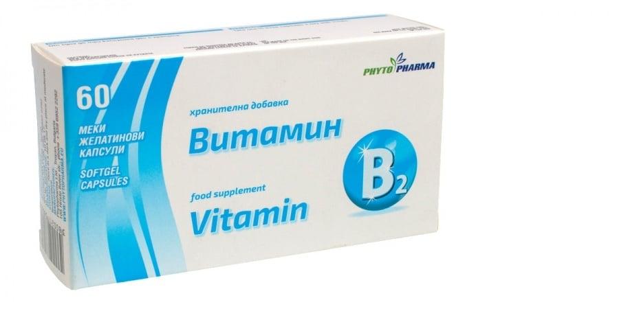 ВИТАМИН Б2 поддържането на нормално състояние на лигавицата и кожата * 60капсули, ФИТОФАРМА