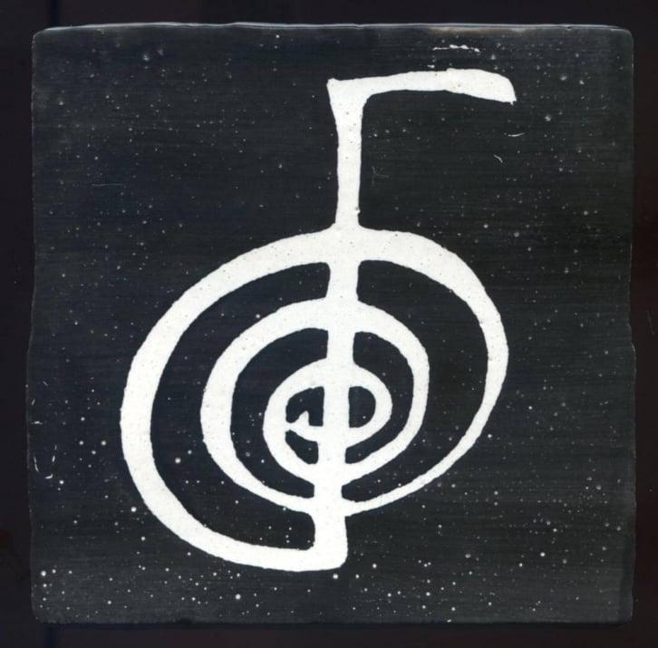 Символи на Рейки II