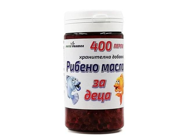 РИБЕНО МАСЛО ЗА ДЕЦА перли * 400 ФИТОФАРМА