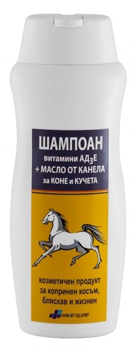 ШАМПОАН ВИТАМИНИ АД3Е с масло от КАНЕЛА - стимулира растежа и кръвообръщението, 250 мл.