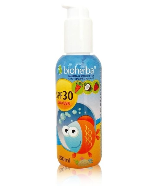 СЛЪНЦЕЗАЩИТЕН КРЕМ С ПОМПА SPF 30 -  водоустойчив продукт за деца и възрастни - 150 мл