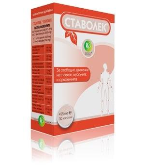 СТАВОЛЕК - за свободно движение без болка - капсули 425 мг. х 30, МЕДИКУСФАРМА