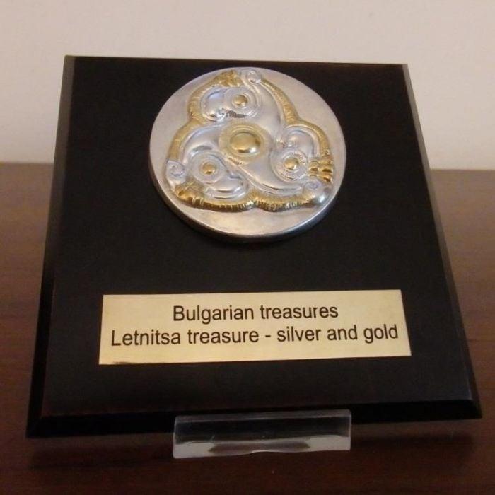 Сувенир с художествена реплика - съкровището от Летница, Безсмъртие