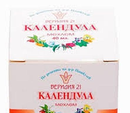 КАЛЕНДУЛА МЕХЛЕМ НА Д-Р ПАШКУЛЕВ - 40 мл., ВЕРИДИЯ 21