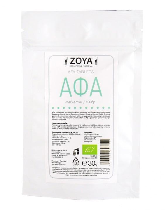 БИО АФА 250 мг синьо-зелено водорасло, богат източник на протеини * 120таблетки
