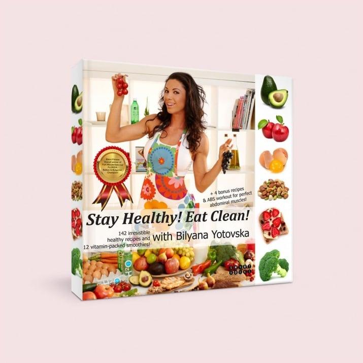 ЗЕЛЕН ЧАЙ С КАКАО екстракт 100 мл ЦВЕТИТА ХЕРБАЛ 2 бр. И ПОДАРЪК КНИГА STAY HEALTHY! EAT CLEAN!