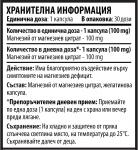 ТЕН МАГНЕЗИЕВ ЦИТРАТ капсули 100 мг * 30 ЦВЕТИТА ХЕРБАЛ