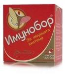 ИМУНОБОР - повишава естествената защита на организма и укрепва имунната система - капсули 800 мг., х 30, BOROLA