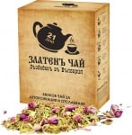 ЗЛАТЕН ЧАЙ ЗА ОТСЛАБВАНЕ И ДЕТОКСИКАЦИЯ смес от български билки по рецепта от далечната 1863 г. – 170 гр.