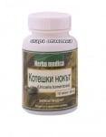 КОТЕШКИ НОКЪТ - силен антиоксидант, премахващ свободните радикали - таблетки 500 мг. х 100, HERBA MEDICA