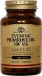 МАСЛО ОТ ВЕЧЕРНА ИГЛИКА 500 мг. облекчава предменструални оплаквания * 30капсули, СОЛГАР