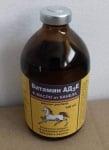 Витамин Ад3Е (Тривитаминол) + масло от Канела, 100 мл.