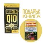 ПЮР ГОЛД КОЕНЗИМ Q10 капсули * 60 ЦВЕТИТА ХЕРБАЛ + КНИГА