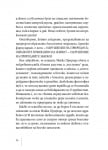 ГЛАДЪТ - ПРИЯТЕЛ И ЛЕКАРСТВО - Българската система за лечебно гладуване - Лидия Ковачева