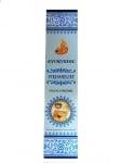 Аюрведични ароматни индийски пръчици Stress Relief - Масала - 15 броя