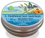МЕХЛЕМ 5 ПИРИНСКИ БИЛКИ при дерматит и обриви 30 мл