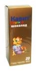 КАВИТ ДЖУНИЪР ШОКОЛАД дъвчащи таблетки * 20