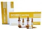 ВИТАМИН C ампули 200 мг. / 2 мл. * 10 ВЕТПРОМ