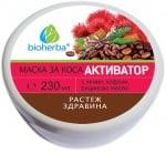 МАСКА КОСА АКТИВАТОР ЗА РАСТЕЖ с хинин и кофеин 230 мл