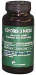 КОНОПЕНО МАСЛО - ненаситени мастни киселини в балансирано съотношение - * 90 капсули
