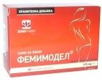 ФЕМИМОДЕЛ капсули 475 мг * 40 ЗА ОТСЛАБВАНЕ ЗА ЖЕНИ ЗОНАФАРМ