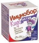 ИМУНОБОР КИДС АКТИВ капсули * 30